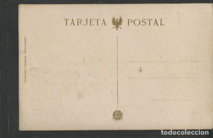 Postales: POSTAL ANTIGUA FERNANDO POO -VER REVERSO - (46.173) - Foto 2 - 74479443