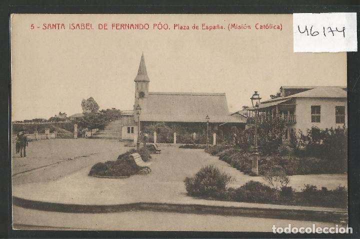 POSTAL ANTIGUA FERNANDO POO -VER REVERSO - (46.174) (Postales - Postales Temáticas - Ex Colonias y Protectorado Español)