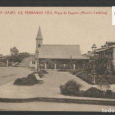 Postales: POSTAL ANTIGUA FERNANDO POO -VER REVERSO - (46.174). Lote 74479483