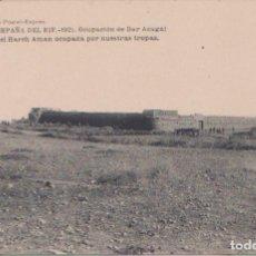 Postales: CAMPAÑA DEL RIF - OCUPACION DE DAR AZUGAJ - CASA DE HARCH AMAN OCUPADA POR NUESTRAS TROPAS. Lote 76729675