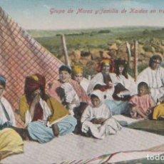 Postales: TANGER (MARRUECOS ESPAÑOL) - GRUPO DE MORAS Y FAMILIA DE KAIDES EN TRAJE DE GALA - BENZAQUEN & CO.. Lote 77565725