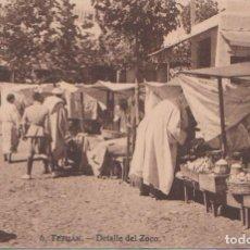 Postales: TETUAN (MARRUECOS ESPAÑOL) - DETALLE DEL ZOCO. Lote 77565805