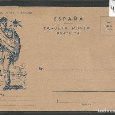 Postales: TARJETA POSTAL GRATUITA - OBSEQUIO DE CORREOS A FUERZAS ARMADAS ESPAÑOLAS EN IFNI Y SAHARA -(46.915). Lote 79987657