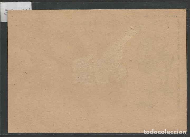 Postales: TARJETA POSTAL GRATUITA - OBSEQUIO DE CORREOS A FUERZAS ARMADAS ESPAÑOLAS EN IFNI Y SAHARA -(46.915) - Foto 2 - 79987657