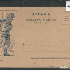 Postales: TARJETA POSTAL GRATUITA - OBSEQUIO DE CORREOS A FUERZAS ARMADAS ESPAÑOLAS EN IFNI Y SAHARA -(46.916). Lote 79987673