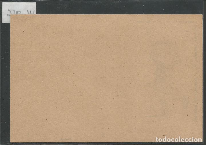Postales: TARJETA POSTAL GRATUITA - OBSEQUIO DE CORREOS A FUERZAS ARMADAS ESPAÑOLAS EN IFNI Y SAHARA -(46.916) - Foto 2 - 79987673