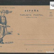 Postales: TARJETA POSTAL GRATUITA - OBSEQUIO DE CORREOS A FUERZAS ARMADAS ESPAÑOLAS EN IFNI Y SAHARA -(46.917). Lote 79987697