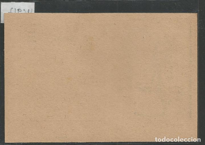 Postales: TARJETA POSTAL GRATUITA - OBSEQUIO DE CORREOS A FUERZAS ARMADAS ESPAÑOLAS EN IFNI Y SAHARA -(46.917) - Foto 2 - 79987697