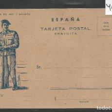 Postales: TARJETA POSTAL GRATUITA - OBSEQUIO DE CORREOS A FUERZAS ARMADAS ESPAÑOLAS EN IFNI Y SAHARA -(46.919). Lote 79987777