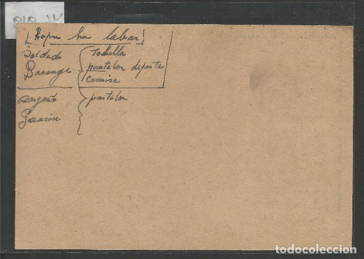 Postales: TARJETA POSTAL GRATUITA - OBSEQUIO DE CORREOS A FUERZAS ARMADAS ESPAÑOLAS EN IFNI Y SAHARA -(46.919) - Foto 2 - 79987777