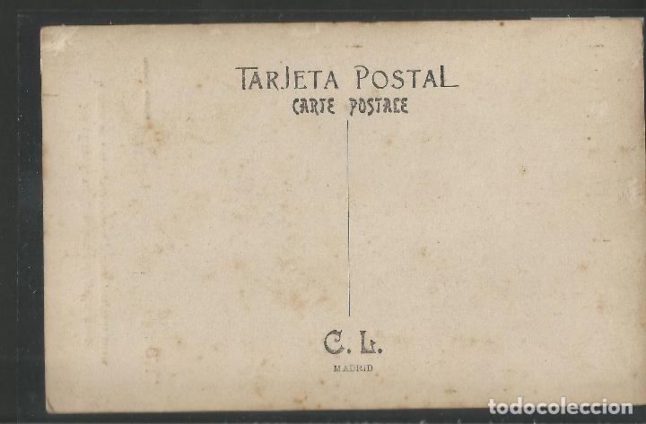 Postales: POSTAL GUERRA AFRICA - VIA FERREA - FERROCARRIL -VER REVERSO -(46.927) - Foto 2 - 80009425