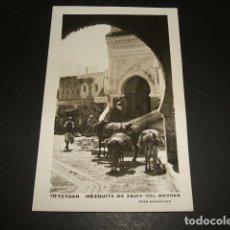 Postales: TETUAN MEZQUITA DE ZAUIA DEL HARRAK FOTO CALATAYUD. Lote 84512000