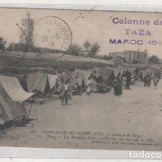 Postales: 11 CAMPAÑA DE MARRUECOS. COLONIA DE TAZA 1914 CIRCULADA A MADRID.. Lote 86344304