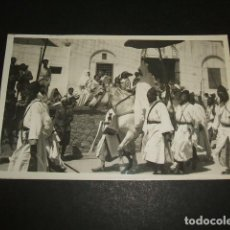 Postales: TETUAN MILITARES MOROS REGULARES FOTO CUADRADO POSTAL FOTOGRAFICA. Lote 86671024