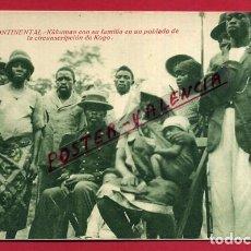 Postales: POSTAL GUINEA CONTINENTAL , ANTIGUA , ORIGINAL, P87209. Lote 87345092