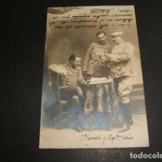Postales: LARACHE 1914 RETRATO MILITARES OFICIALES POSTAL FOTOGRAFICA CASTRO Y ESTEBAN FOTOGRAFOS . Lote 88123044