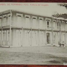 Postales: SANTA ISABEL DE FERNANDO POO (GUINEA ECUATORIAL) EDIFICIO DEL JUZGADO, 9 THOMAS, SIN CIRCULAR. Lote 88761748
