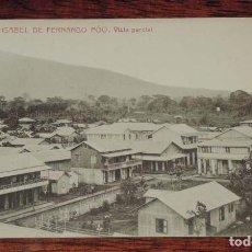 Postales: SANTA ISABEL DE FERNANDO POO (GUINEA ECUATORIAL) VISTA PARCIAL, 17 THOMAS, SIN CIRCULAR. Lote 88761824