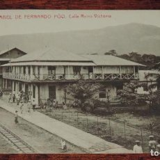 Postales: SANTA ISABEL DE FERNANDO POO (GUINEA ECUATORIAL) CALLE REINA VICTORIA, 11 THOMAS, SIN CIRCULAR. Lote 88761932