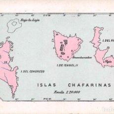 Postais: ISLAS CHAFARINAS. Lote 89343380