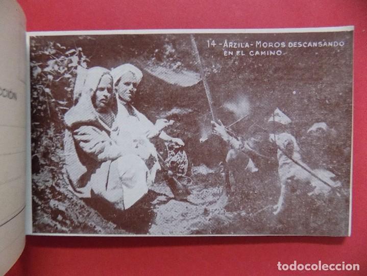 Postales: BLOCk -POSTAL-20 POSTALES RECUERDO DE ARZILA, ASILAH (MARRUECOS) - MARCO HERMANOS, VALENCIA.. R-6669 - Foto 16 - 93743030