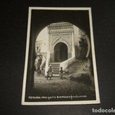 Postales: TETUAN MEZQUITA POSTAL FOTOGRAFICA. Lote 94167930