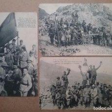Postales: CAMPAÑA DEL RIF POSTAL LOTE OCUPACIÓN GURUGÚ REGULARES MELILLA 1922. Lote 94742523