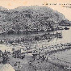 Postales: ALHUCEMAS.-PLAYA DEL CALA DEL QUEMADO Y MORRO NUEVO. Lote 95343579