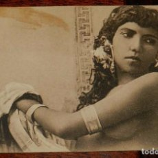 Postales: ANTIGUA POSTAL EROTICA DE MUCHACHA MARRUECOS, CASTAÑEIRA Y ALVAREZ, SIN CIRCULAR. Lote 97894887