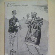 Postales: GUERRA DE AFRICA : POSTAL HUMORISTICA MILITAR INGENIEROS CON HELIOGRAFO Y MORO. MELILLA. Lote 98045131