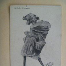 Postales: GUERRA DE AFRICA : POSTAL HUMORISTICA DE MORO VENDEDOR DE HUEVOS. MELILLA. Lote 98728963