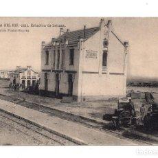 Postales: POSTAL CAMPAÑA DEL RIF 1921 ESTACIÓN DE ZELUAN EDICIÓN POSTAL EXPRES - FERROCARRIL. Lote 99821207