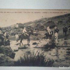 Postales: CAMPAÑA DE MELILLA 1911 A 1912. ZELUAN. EL GENERAL LARREA A SU REGRESO DEL ZAIO.. Lote 100360035