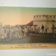 Postales: CAMPAÑA DE MELILLA 1909 FORTÍN DEL HIPÓDROMO Y ENTRADA DEL CAMPAMENTO.. Lote 100414303