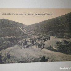 Postales: UNA COLUMNA EN MARCHA CAMINO DE XAUEN. ( TETUÁN ). Lote 100415455
