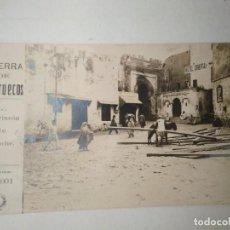 Postales: GUERRA DE MARRUECOS. UN RINCON DE LARACHE. Lote 100416167