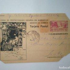 Postales: ZONA DE PROTECTORADO ESPAÑOL EN MARRUECOS. CIRCULADA EN 1953.. Lote 100964539