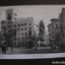 Postales: TETUAN - 5 - PLAZA JOSE ANTONIO - FOTOGRAFICA -VER FOTOS -(50.853). Lote 101644191