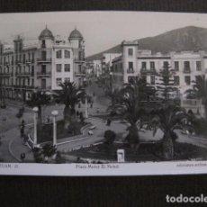 Postales: TETUAN - 11 - PLAZA MULEY MEHDI- FOTOGRAFICA -VER FOTOS -(50.854). Lote 101644311