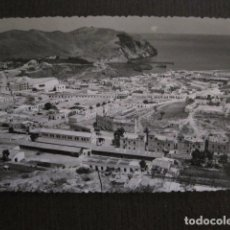 Postales: VILLA SANJURJO - VISTA PANORAMICA - FOTO X -VER FOTOS -(50.857). Lote 101644523