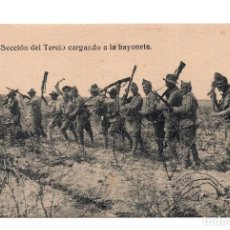 Postales: CAMPAÑA RIF. SECCIÓN DEL TERCIO CARGANDO A LA BALLONETA - ED. M. ARRIBAS. Lote 103539831