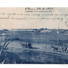 Postales: CAMPAÑA RIF. LARACHE EL CAMPAMENTO DE NADOR. SELLO REG.DRAGONES NUMANCIA.ESCUADRÓN EXPEDICIONARIO . Lote 103540187
