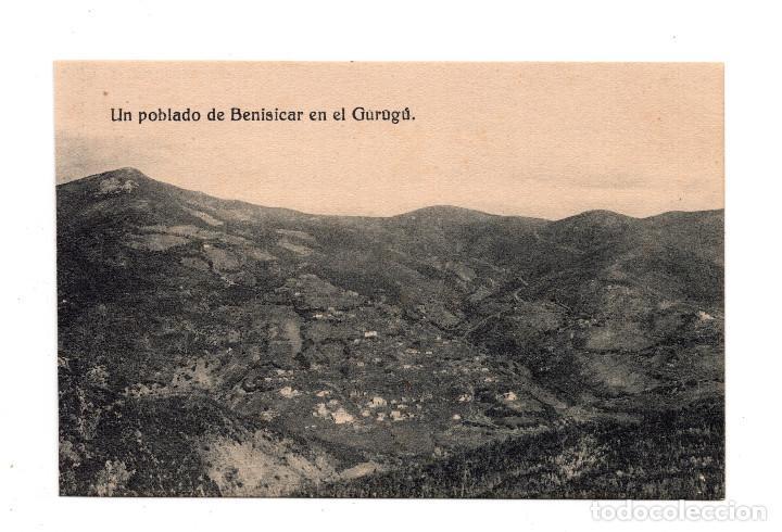 UN POBLADO EN EL BENISICAR, GURUGU, M.ARRIBAS. (Postales - Postales Temáticas - Ex Colonias y Protectorado Español)