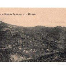 Postales: UN POBLADO EN EL BENISICAR, GURUGU, M.ARRIBAS.. Lote 103796139