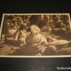 Postales: EL RIF JOSE ORTIZ ECHAGÜE DETALLE DE UN ZOCO POSTAL 2ª SERIE Nº 7 . Lote 103991207
