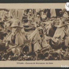 Postales: TETUAN - ESCENAS DE MARRUECOS UN ZOCO - ED. ARRIBAS - VER REVERSO - (47.744). Lote 107148423