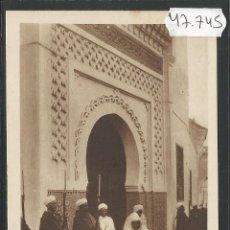 Postales: TETUAN - S.A I EL JALIFA SALIENDO DE PALACIO - ED. ARRIBAS - VER REVERSO - (47.745). Lote 107148599