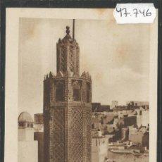 Postales: TETUAN - MEZQUITA S.A.I EL JALIFA - ED. ARRIBAS - VER REVERSO - (47.746). Lote 107148767
