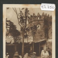 Postales: TETUAN - ZOCO DEL PAN - ED. ARRIBAS - VER REVERSO - (47.750). Lote 107149179
