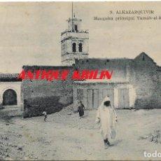 Postales: ALKAZARQUIVIR Nº 9 .- MEZQUITA PRINCIPAL YAMAH-EL-KEBIR .- COLECCION M. RUBIALES . Lote 109526871